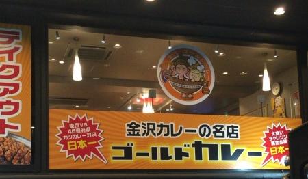 nakasakacurry3.jpg