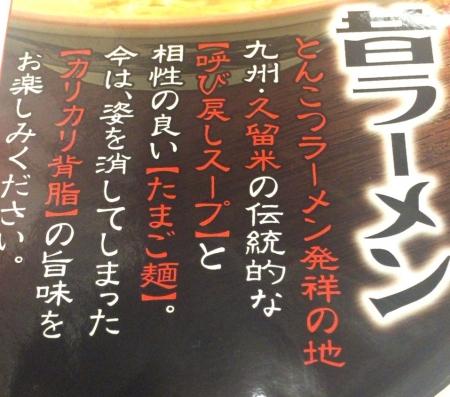 taiho2.jpg