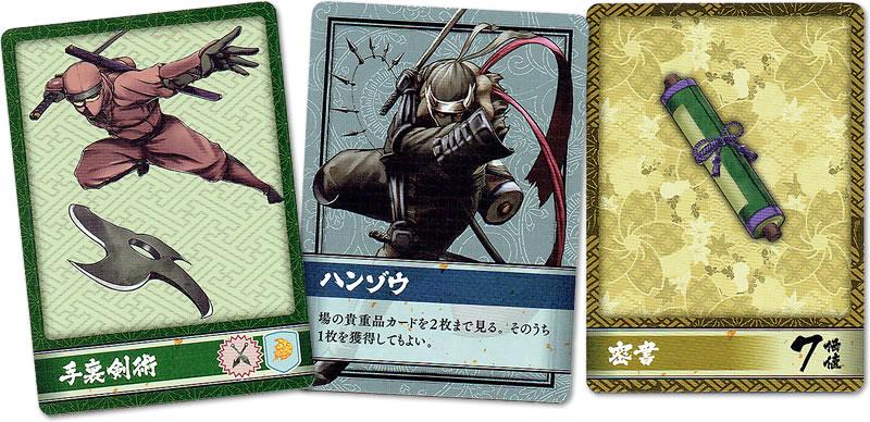シノビアーツ:カードサンプル