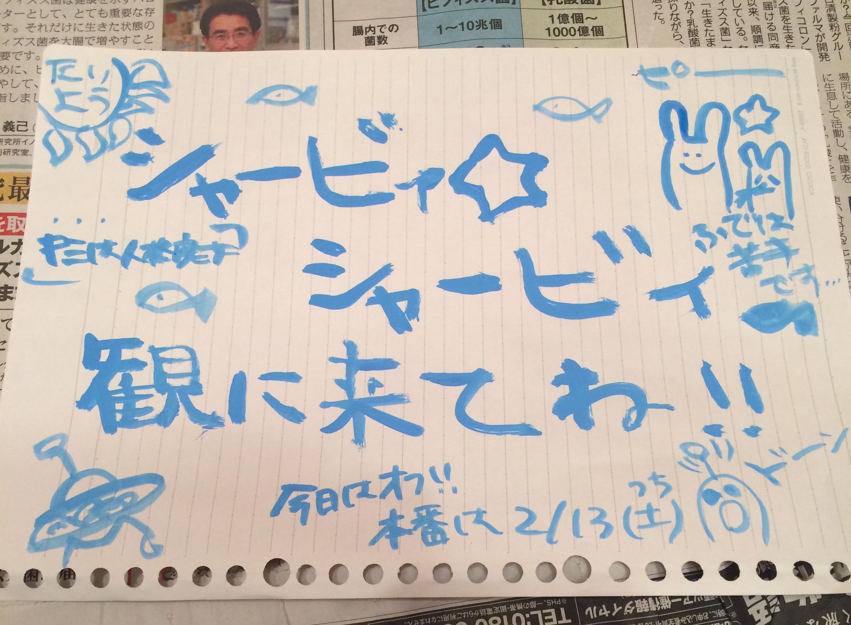 moblog_f606311d.jpg