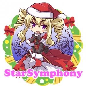 クリスマスV