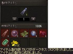 LinC0458-20.jpg