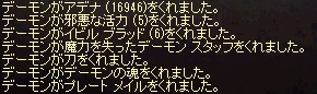 LinC0533-20.jpg