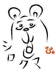 SHIRO:KUMA