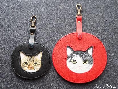 2猫キャップホルダー