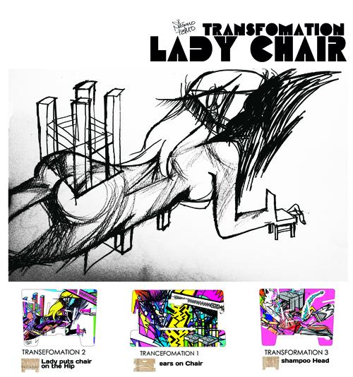 CHAIR展 20日まで開催中♪ 椅子のデザイン3パ・・・