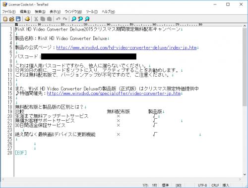 WinX_HD_Converter_2015_004.png