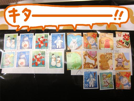 15-12-17-16.jpg