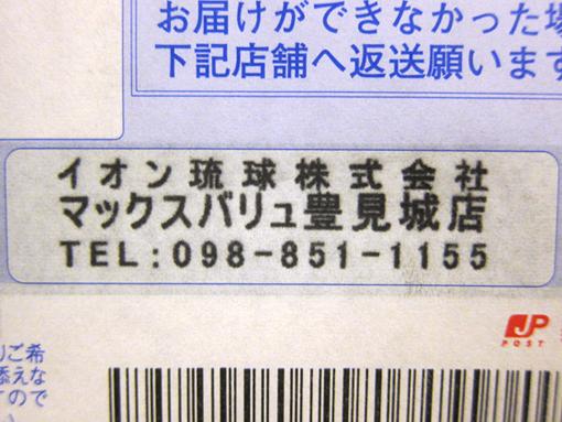 16-01-11-07.jpg