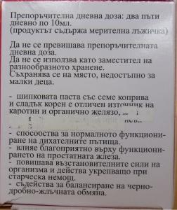 shipkovit3.jpg