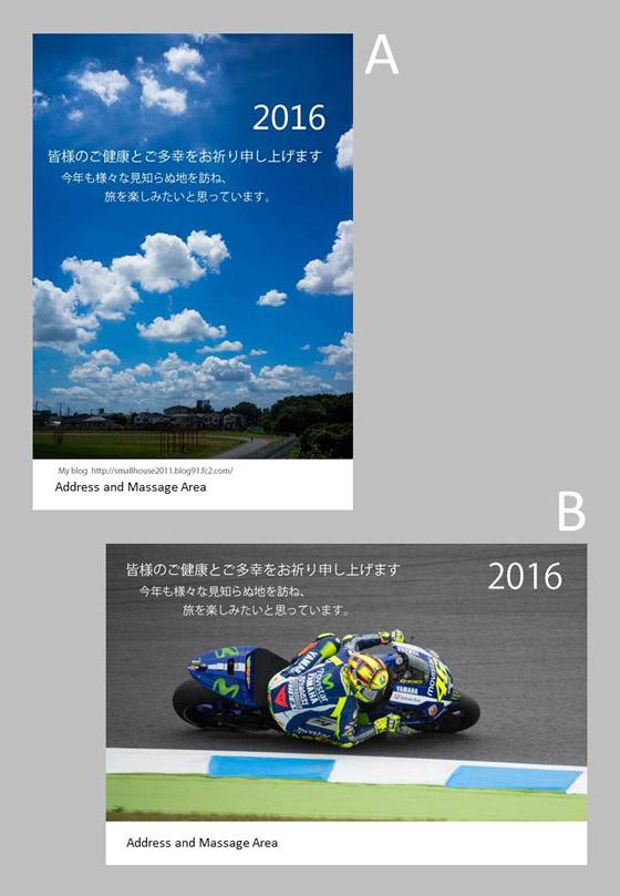 2015nenga1.jpg