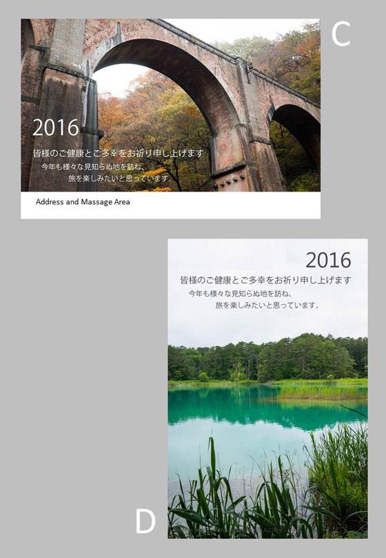 2015nenga2.jpg