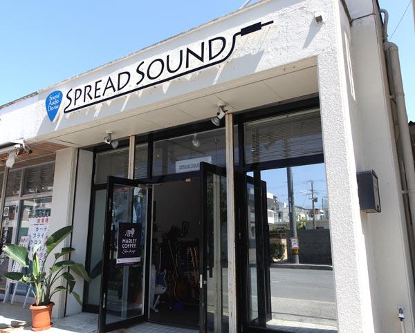 SPREAD SOUND店舗入り口