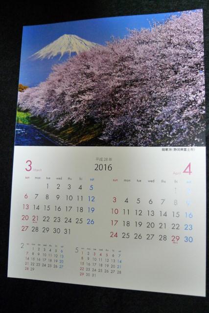 2016-3_01.jpg