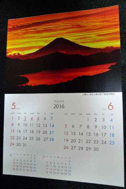 2016-4_01.jpg