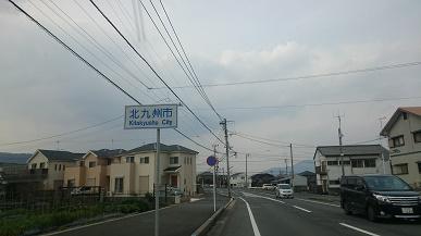 DSC_1753mini.jpg