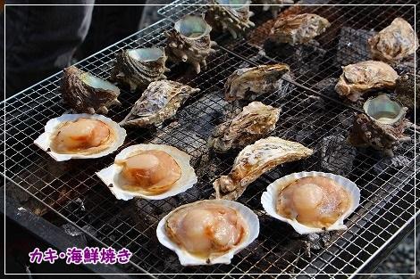 牡蠣焼き~!!
