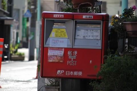 日本で最初の年賀状は?