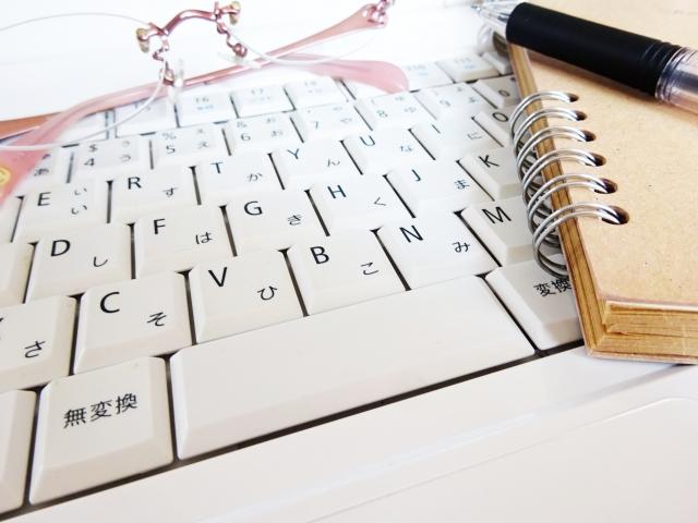 ブログを書く時に使う定番ネタランキング