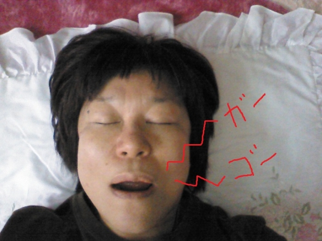 いびきをかくのは、何故疲れたときや酔ったときが多い?