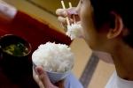 お米を食べる