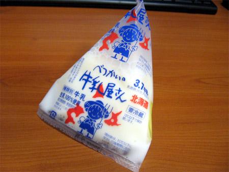 テトラパック牛乳の優れたトコロ?