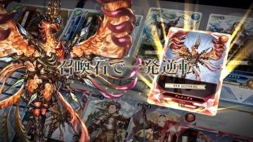 branblue-fantasy-tcg-pv20160225-00015.jpg
