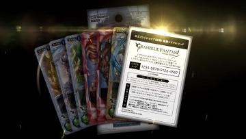 branblue-fantasy-tcg-pv20160225-00017.jpg