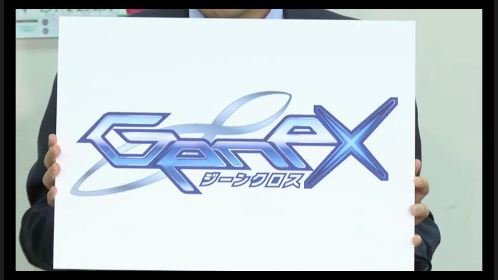 ジーンクロス発表会 新情報まとめ01.jpg ファイブクロスは「ジーンクロス」に改名