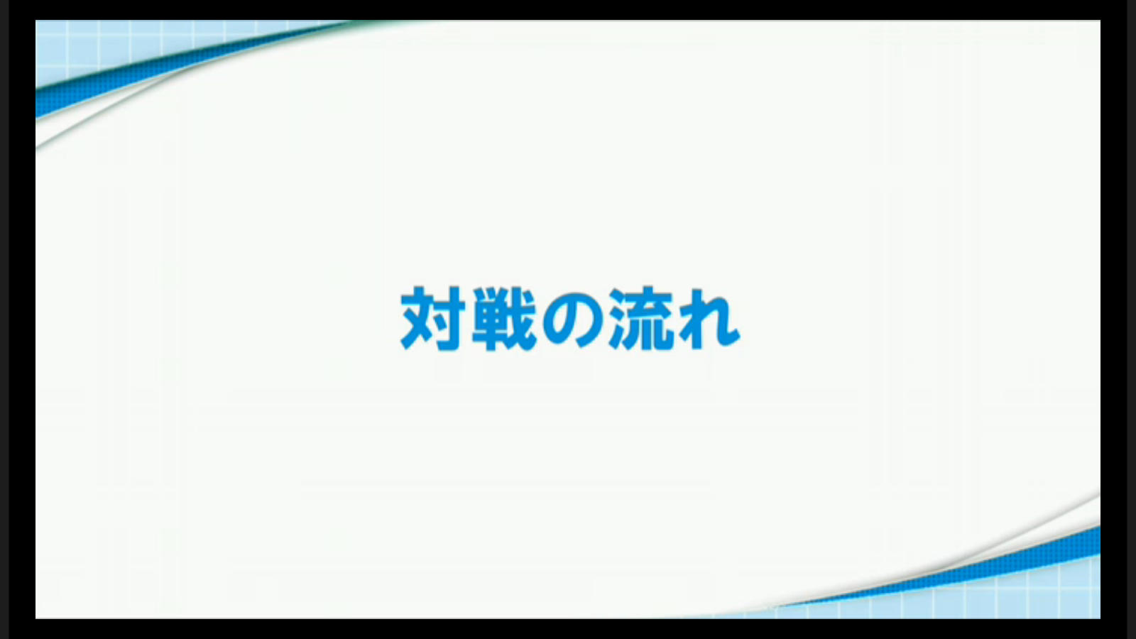 ジーンクロス発表会 新情報まとめ03.jpg