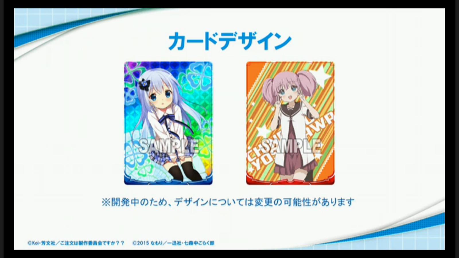 ジーンクロス発表会 新情報まとめ15.jpg カードデザイン