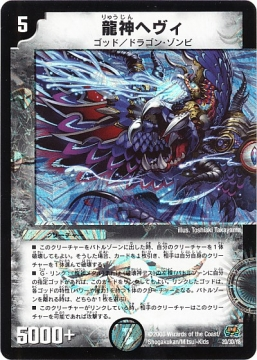 dm-dendou-kaijo-whf-20160131-card1.jpg