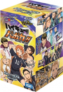 haikyu-tcg-booster-vol7-box-jacket-20151116.jpg