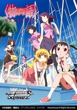 ws-monogatari-series-2nd-season-20151120-0.jpg