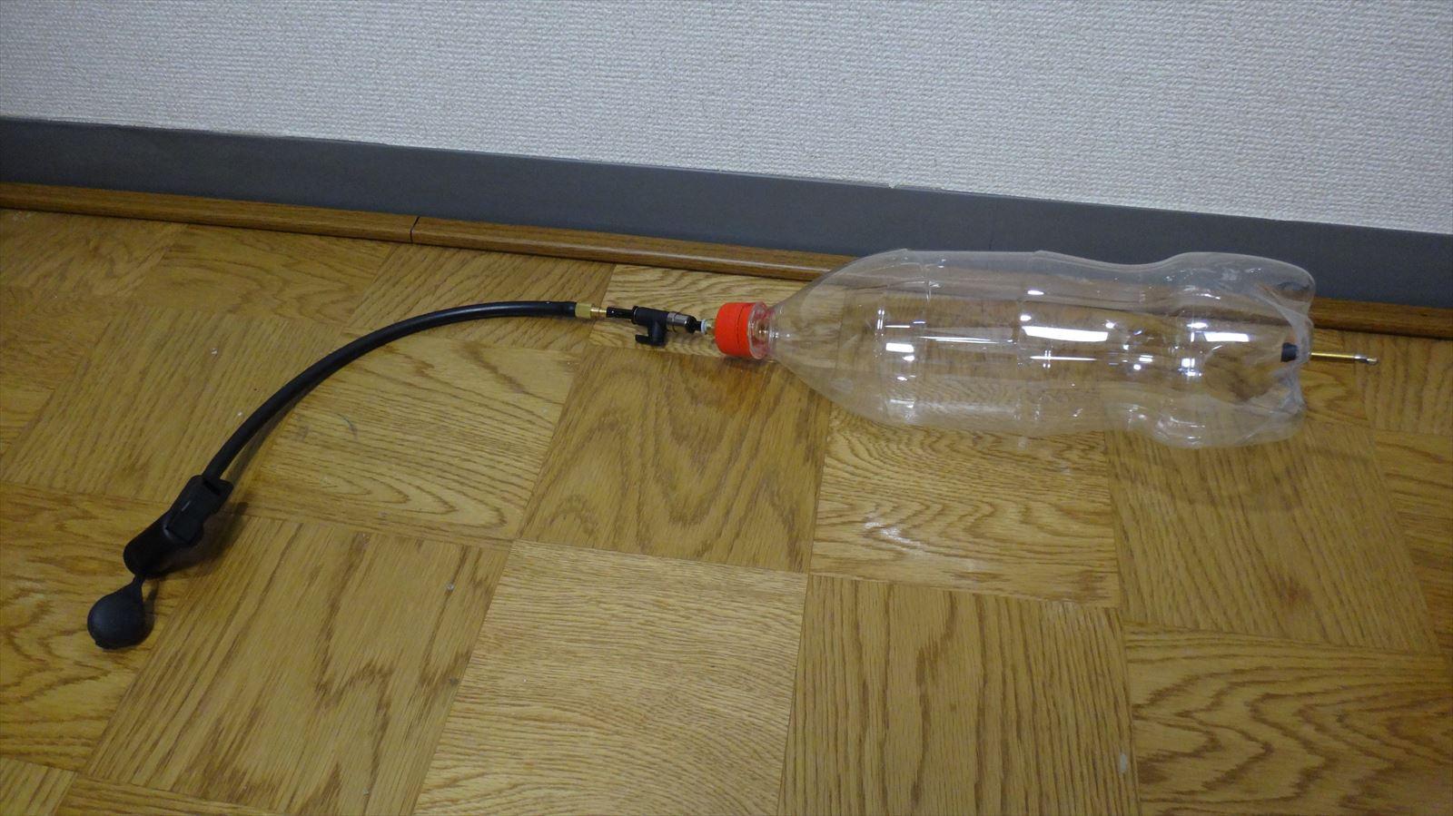 syg雑記365自作ペットボトルチャンバー for 自転車用チューブレスタイヤビード上げ