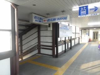 JR草津線貴生川駅