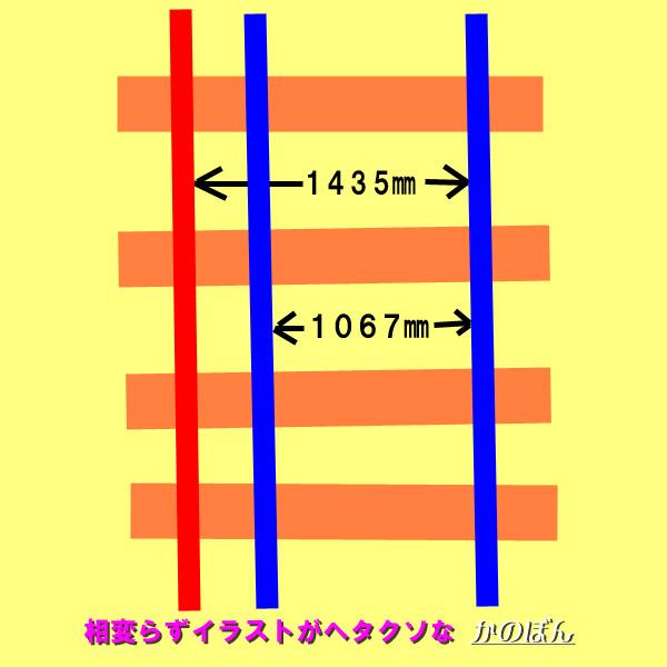 2016010715335491c.jpg
