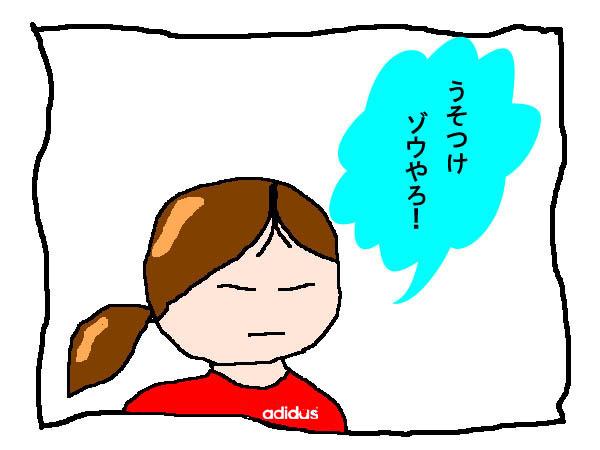 22_20160311191653a86.jpg