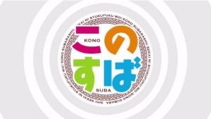 konosuba20160212.jpg
