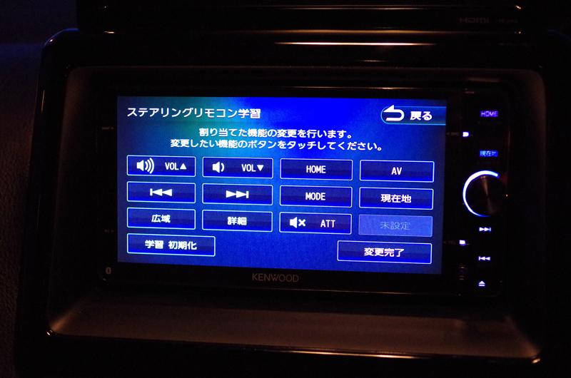 ZRR80 MOP用スイッチとケンウッドナビ