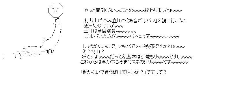 aa_sum9_01.jpg