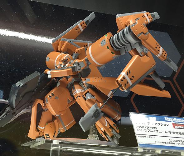 ヴァリアブルアクション アルドノア・ゼロ KG-6スレイプニール 宇宙用装備 約18cm PVC製 塗装済み可動フィギュア