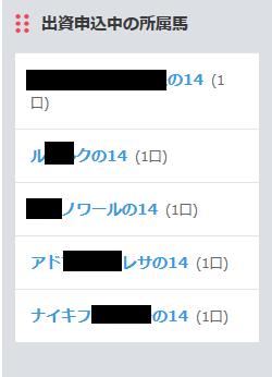 20151211202045f0e.png