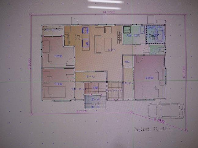 S邸新築工事計画