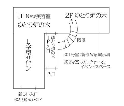 ゆ木ReOpenA4