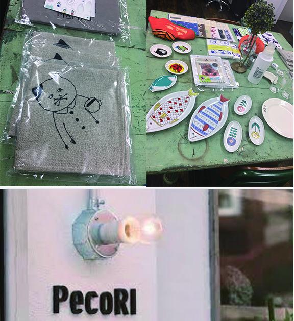 PecoRI.jpg