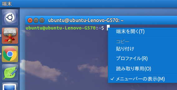 Ambiance blue material Ubuntu 15.10 テーマ