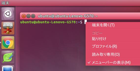 Ambiance pink material Ubuntu 15.10 テーマ