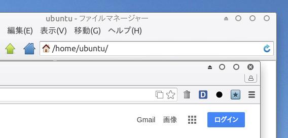 Vertex Theme Ubuntu テーマ ライトグレー