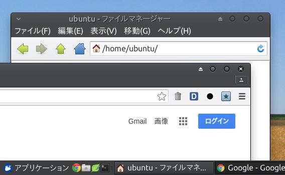 Vertex Theme Ubuntu テーマ Xfce